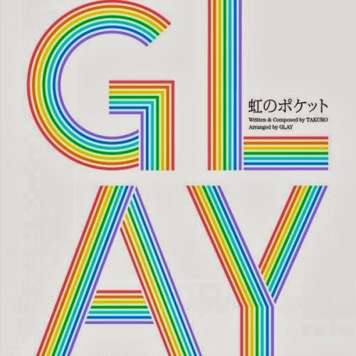 【GLAYLIFE.comに引っ越しました】元ギタリストがGLAY「虹のポケット」について語る